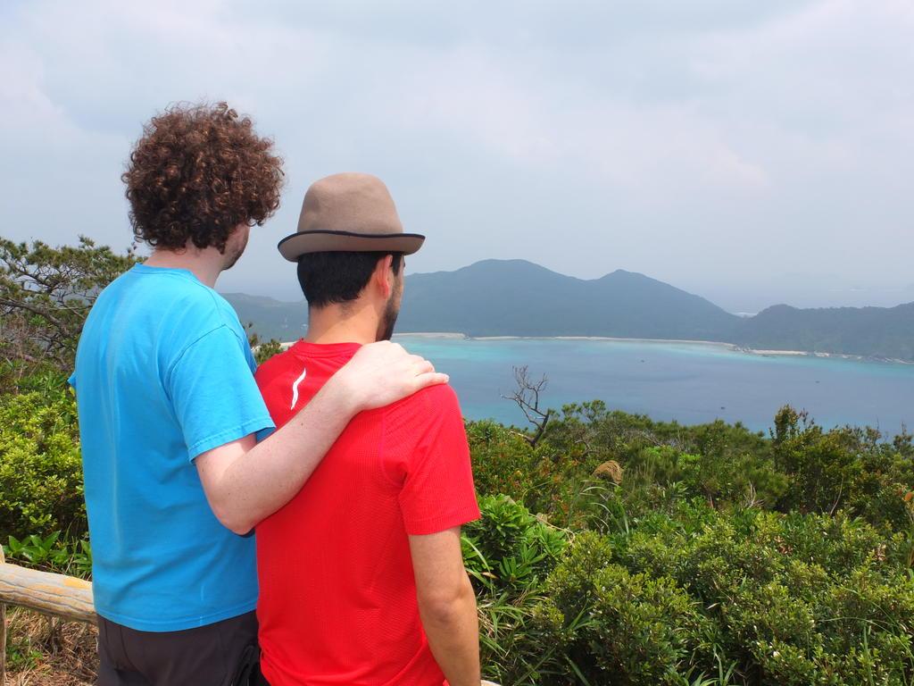 Îles lointaines et si proches